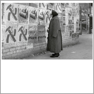 Woman looking at election posters, 1949--Knesset website